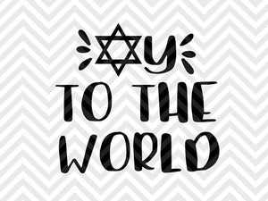 Oy to the World Hanukkah Dreidal Menorah SVG and DXF Cut File • Png • Download File • Cricut • Silhouette - Kristin Amanda Designs