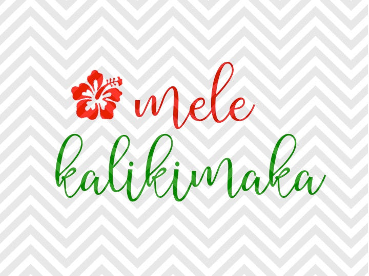 Mele Kalikimaka Hawaii Merry Christmas SVG and DXF Cut File • Png • Download File • Cricut • Silhouette - SVG File Cricut Kristin Amanda Designs