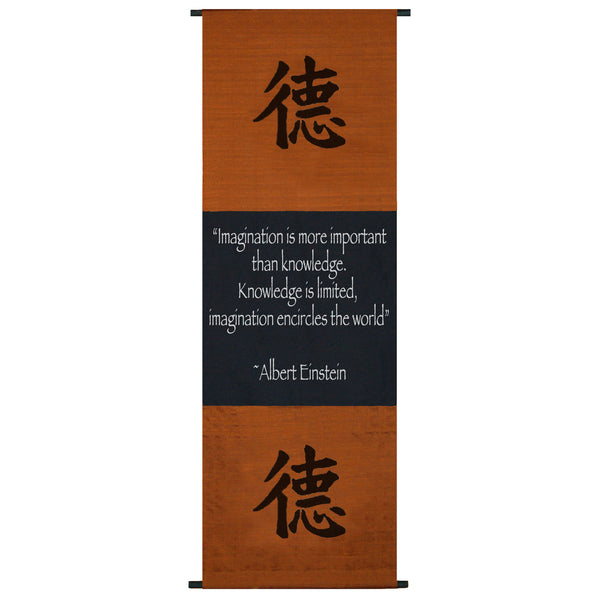 Imagination is more important than knowledge…  Cotton Scroll