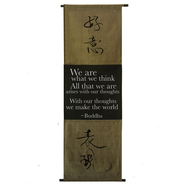 We are what we think… Cotton Scroll