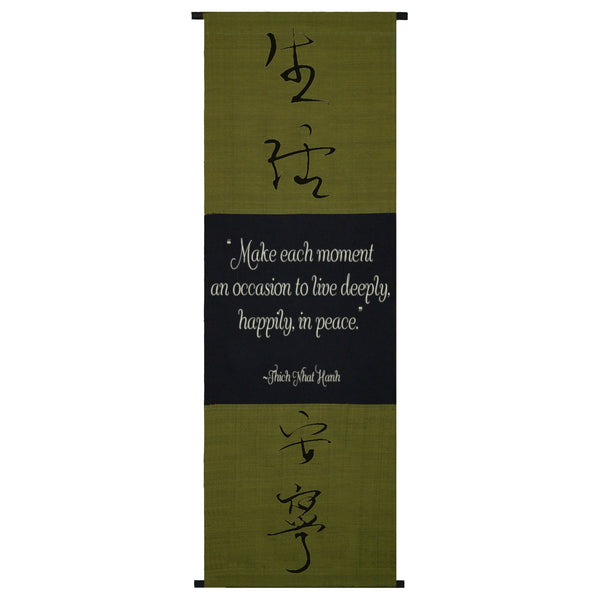 Make each moment… Cotton Scroll