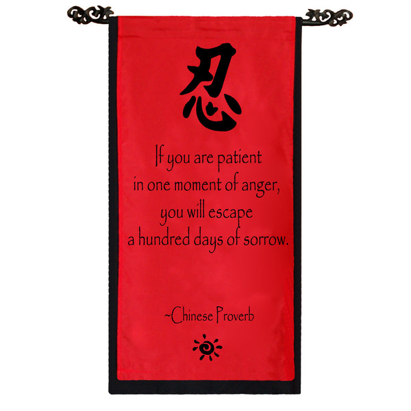If you are patient in one moment of anger… Cotton Scroll