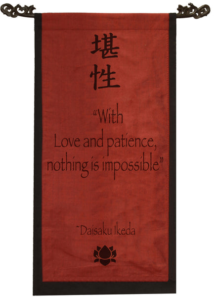 With love and patience, nothing is impossible Cotton Scroll