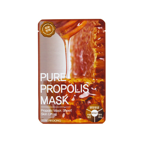 Tosowoong Pure Propolis Mask