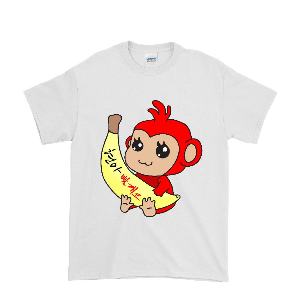 HyunA Red Monkey Shirt