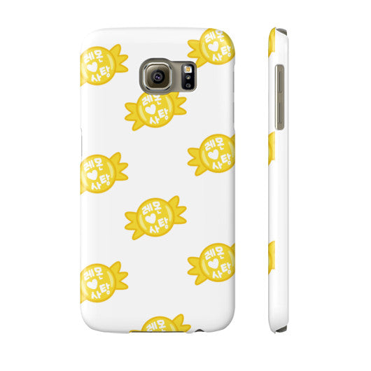 Infinite Lemon Candy Phone Case  Sweet Boutique