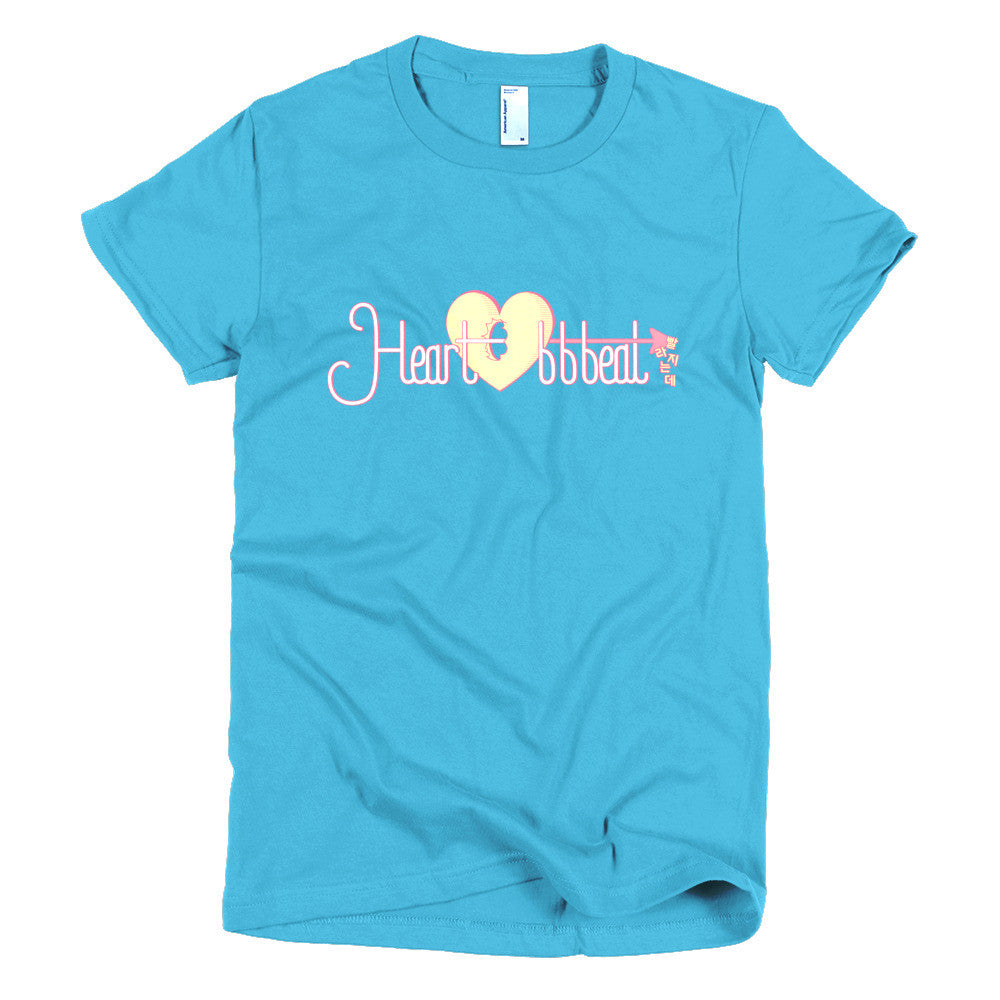 Heart Beat Short Sleeve T-Shirt