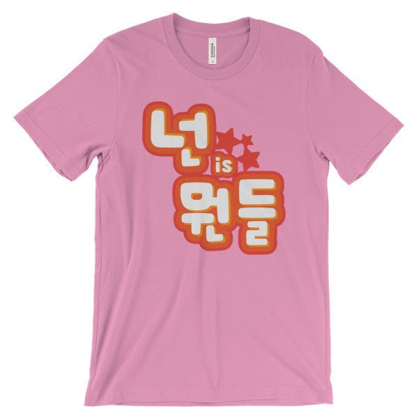 Mamamoo You're The Best Short Sleeve T-Shirt