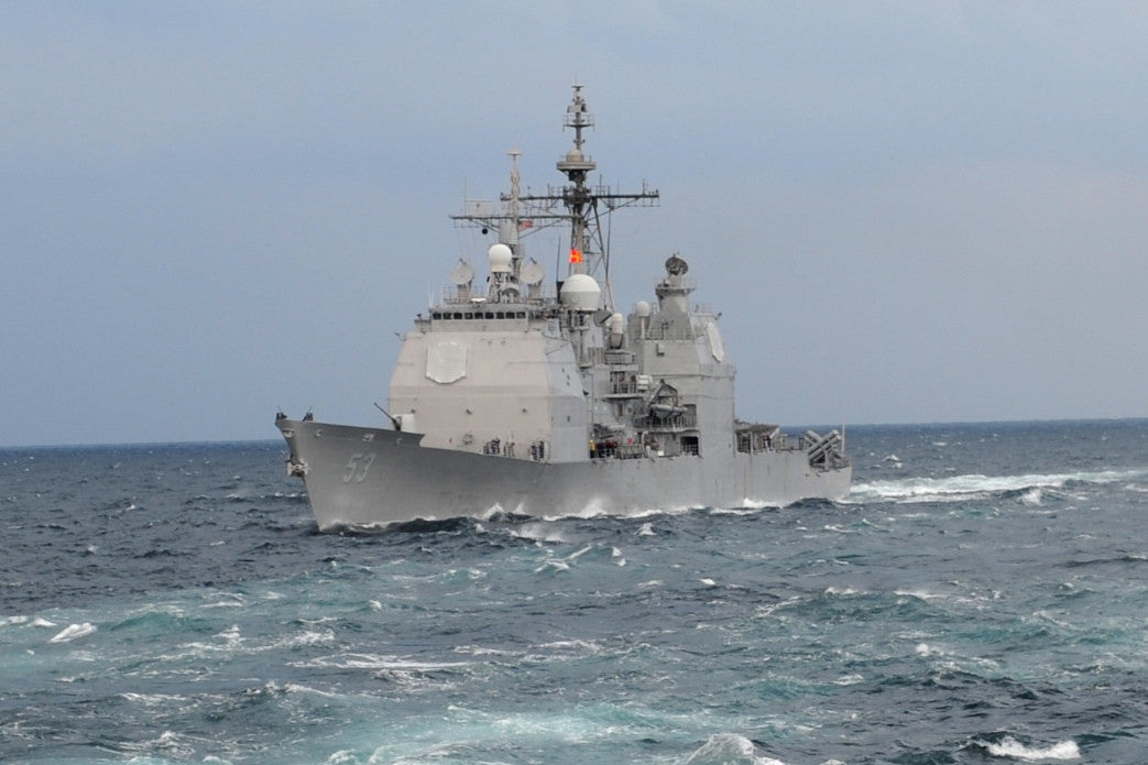 "USS Mobile Bay CG-53 Transits the Arabian Sea (Nov. 22, 2011) - 4"" x 6"" Photograph"