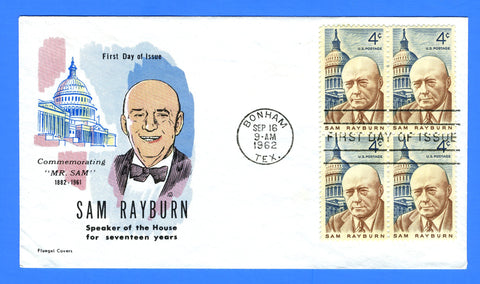 Scott 1202 4c Sam Rayburn First Day Cover by Fluegel Covers - Block of Four