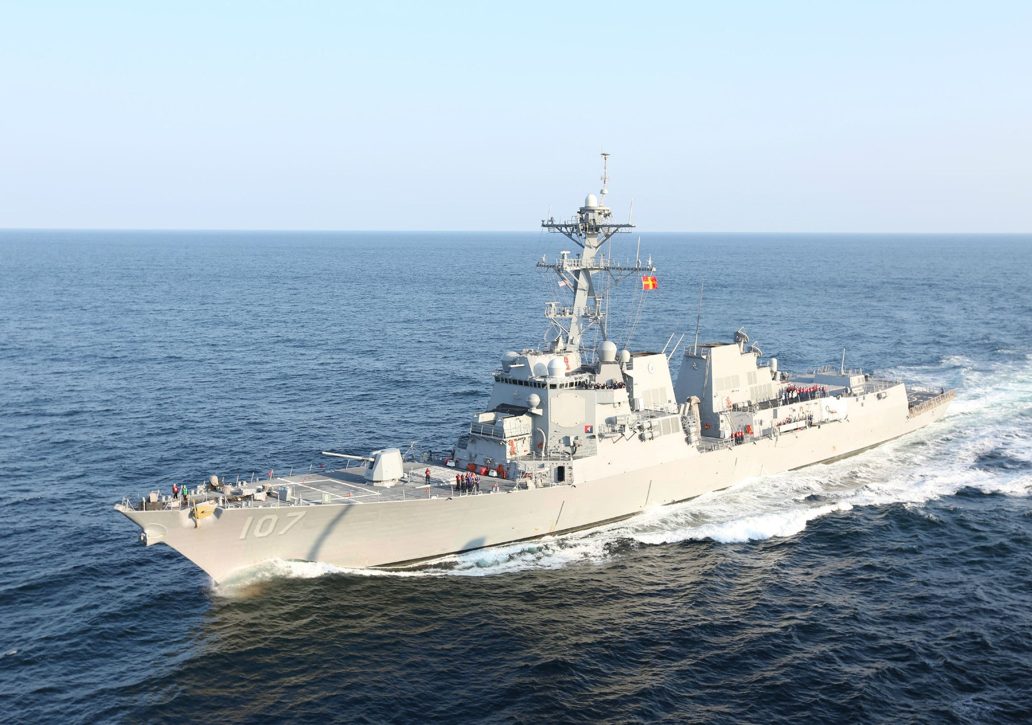 "USS Gravely DDG-107 Atlantic Ocean August 2, 2012 - 5 x 7"" Photo Card"