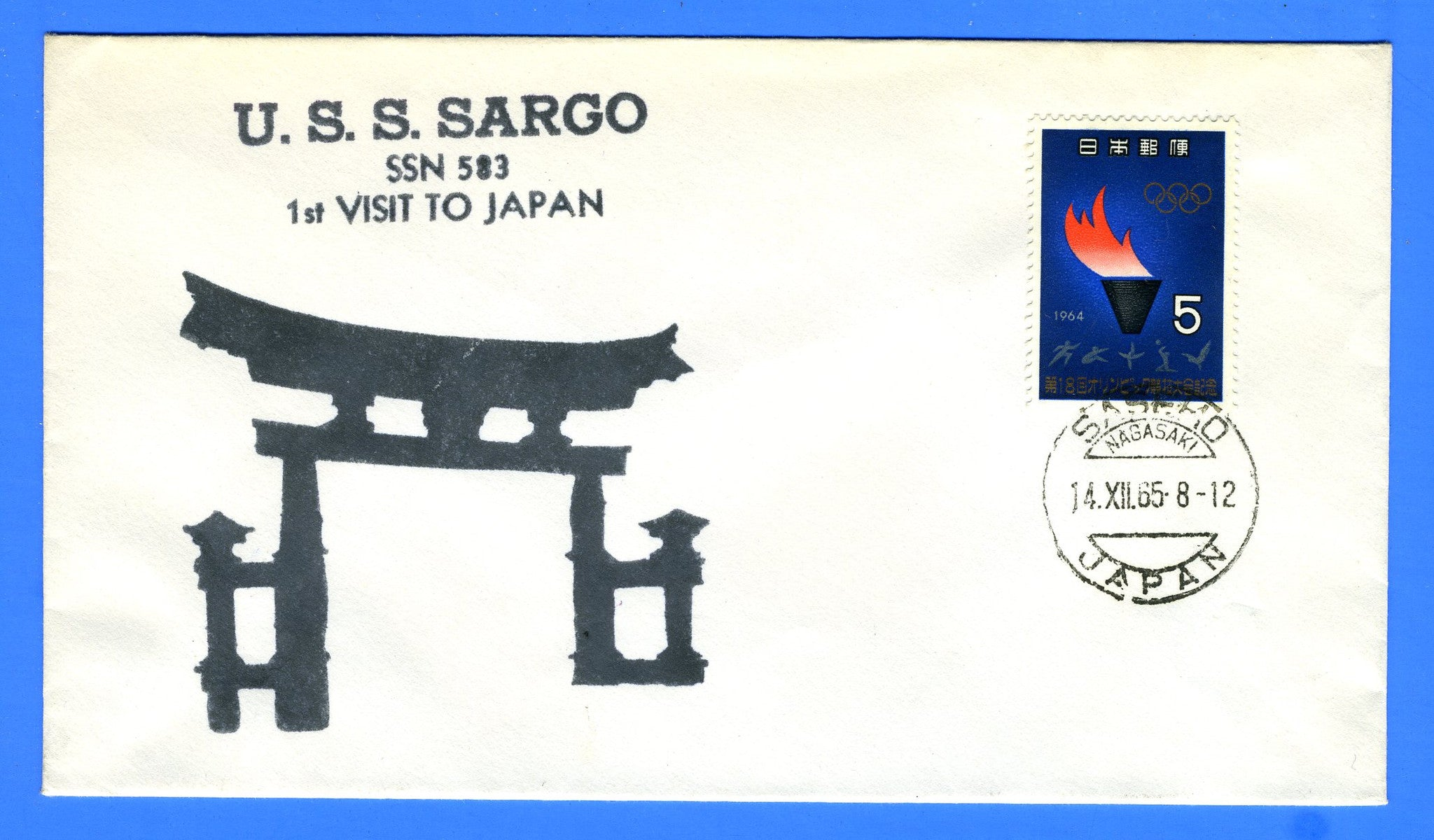 USS Sargo SSN-583 1st Visit to Japan December 14, 1965