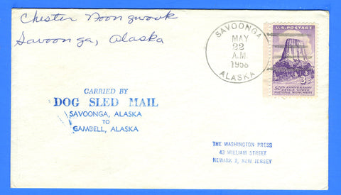Dog Sled Mail Savoonga, Alaska to Gambell, AK May 22, 1958