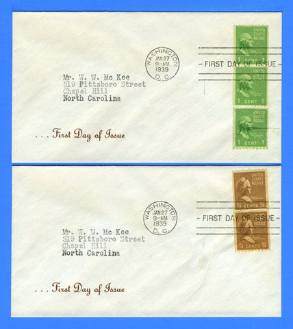 Scott #848-51 Presidential Coils Complete Set 4 First Day Covers - Not listed in Planty