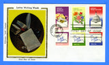 Scott 1810a 15c Letter Writing Week First Day Cover by Colorano
