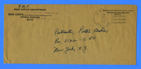 USS Cuttyhunk Island AG-75 15911 BR Official Mail December 14, 1945