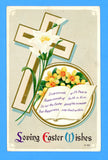 "Easter ""Loving Easter Wishes"" Embossed Postcard"