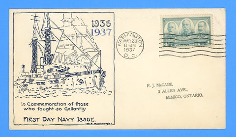 Scott #793 4c Army Navy Issue‭ ‭Admirals William T. Sampson, George Dewey and Winfield S. Schley First Day Cover by McDonough