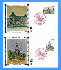 Japan - Scott 1464-65 Architecture Series I Set of Two First Day Covers by Z Silks