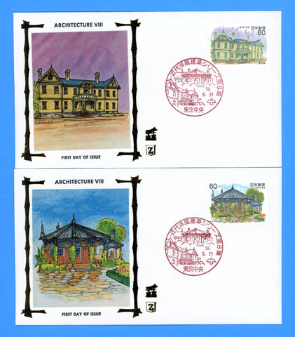 Japan - Scott 1522-23 Architecture Series VIII Set of Two First Day Covers by Z Silks