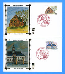Japan - Scott 1466-67 Architecture Series II Set of Two First Day Covers by Z Silks
