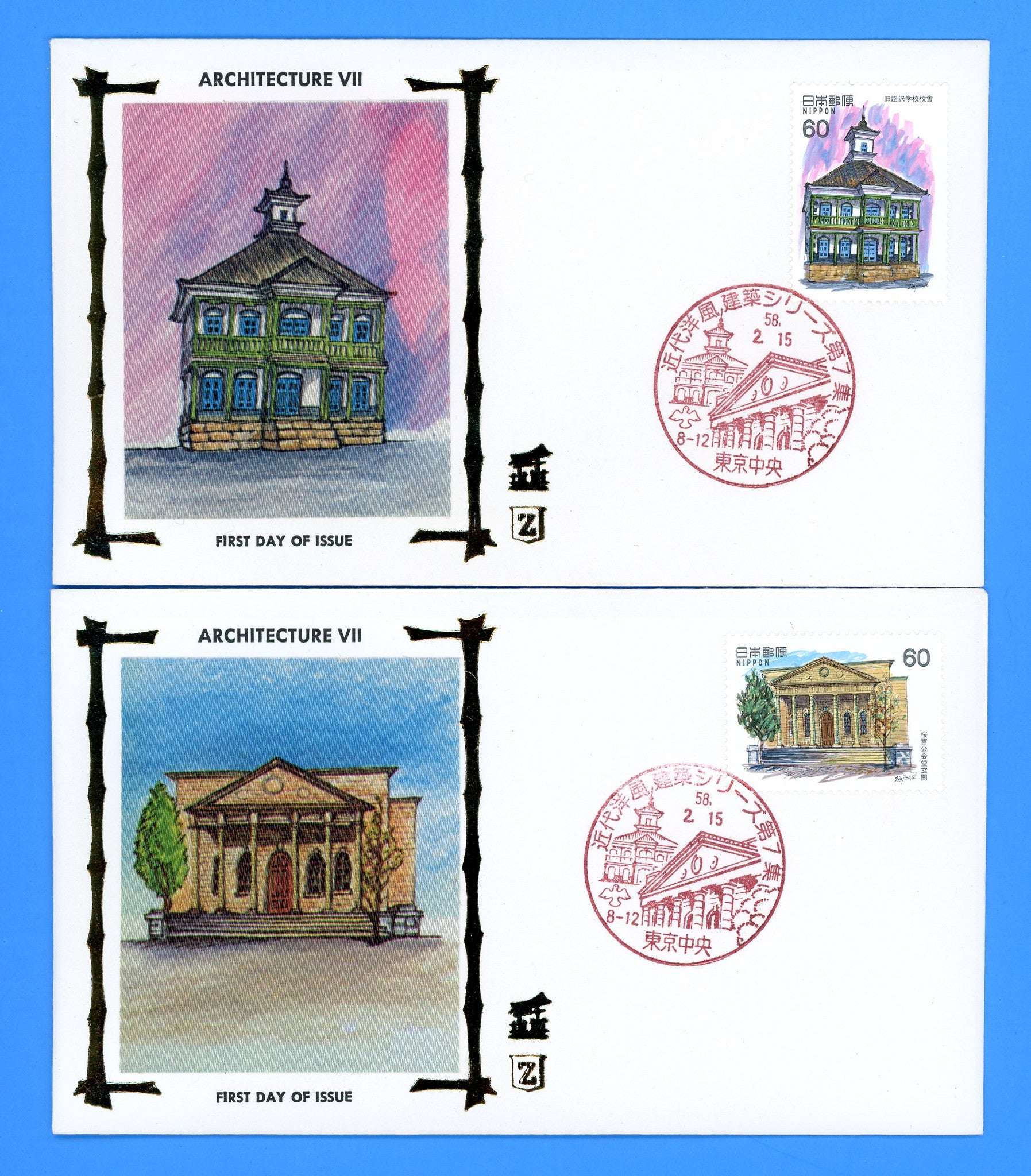 Japan - Scott 1476-77 Architecture Series VII Set of Two First Day Covers by Z Silks