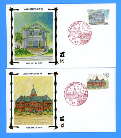 Japan - Scott 1474-75 Architecture Series VI Set of Two First Day Covers by Z Silks