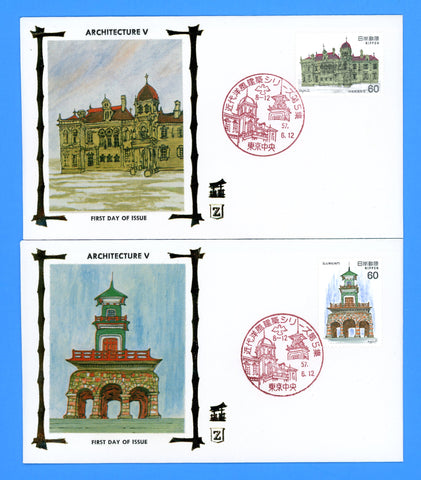 Japan - Scott 1472-73 Architecture Series V Set of Two First Day Covers by Z Silks