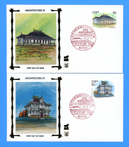 Japan - Scott 1524-25 Architecture Series IX Set of Two First Day Covers by Z Silks