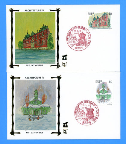 Japan - Scott 1470-71 Architecture Series IV Set of Two First Day Covers by Z Silks