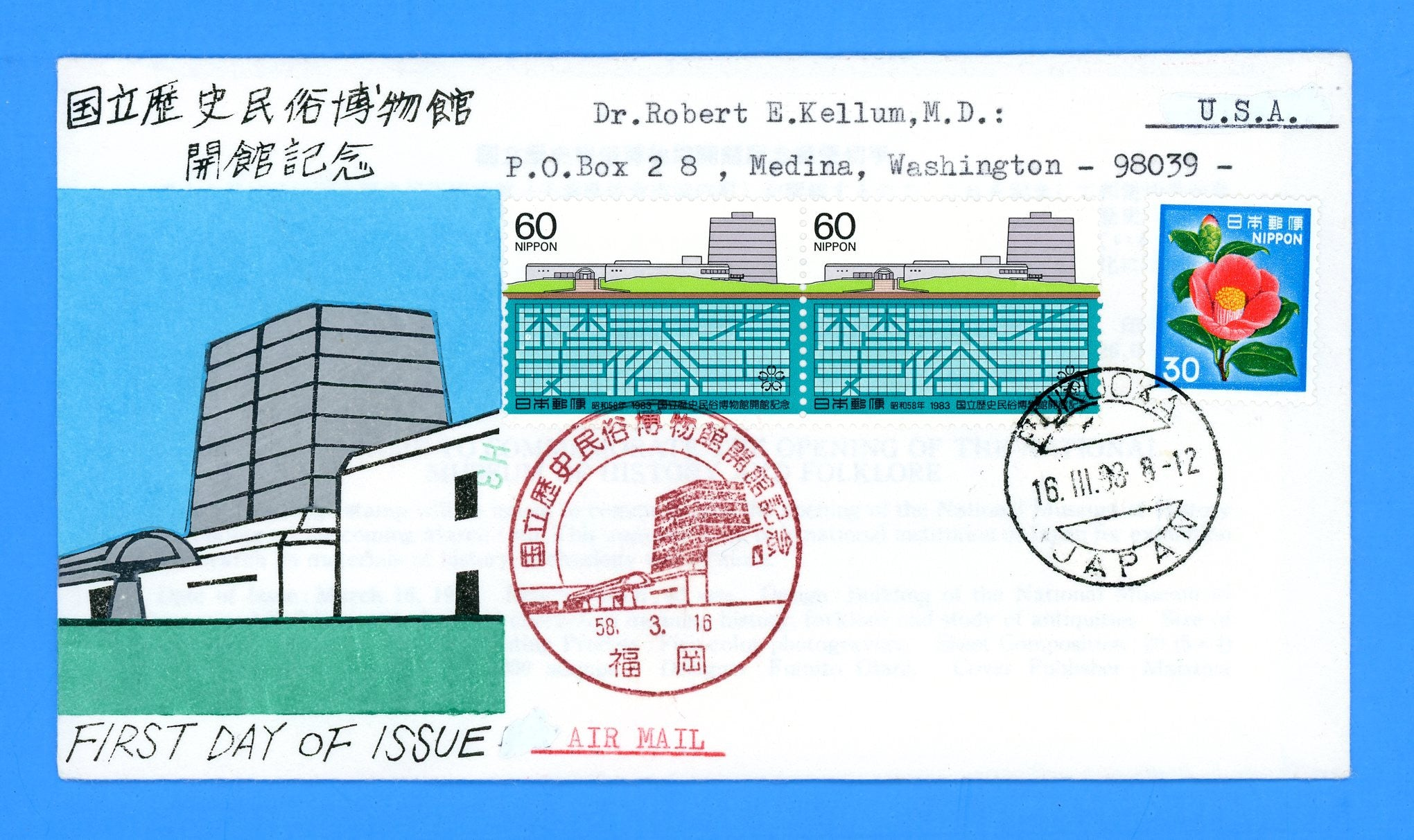 Japan - Scott 1515 Museum of History and Folk Lore Woodblock First Day Cover to USA