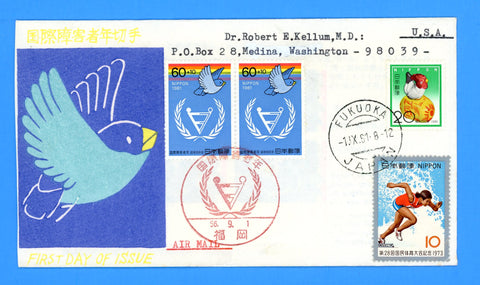 Japan - Scott B42 Year of the Disabled & Scott 1442 New Years Woodblock First Day Cover to USA