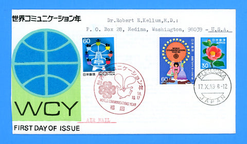 Japan - Scott 1550-51 World Communications Year Woodblock First Day Cover to USA