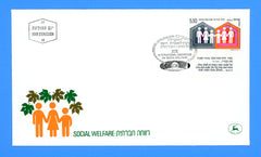 Israel - Scott 704 Social Welfare First Day Cover