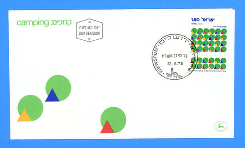 Israel - Scott 605 Camping Union First Day Cover