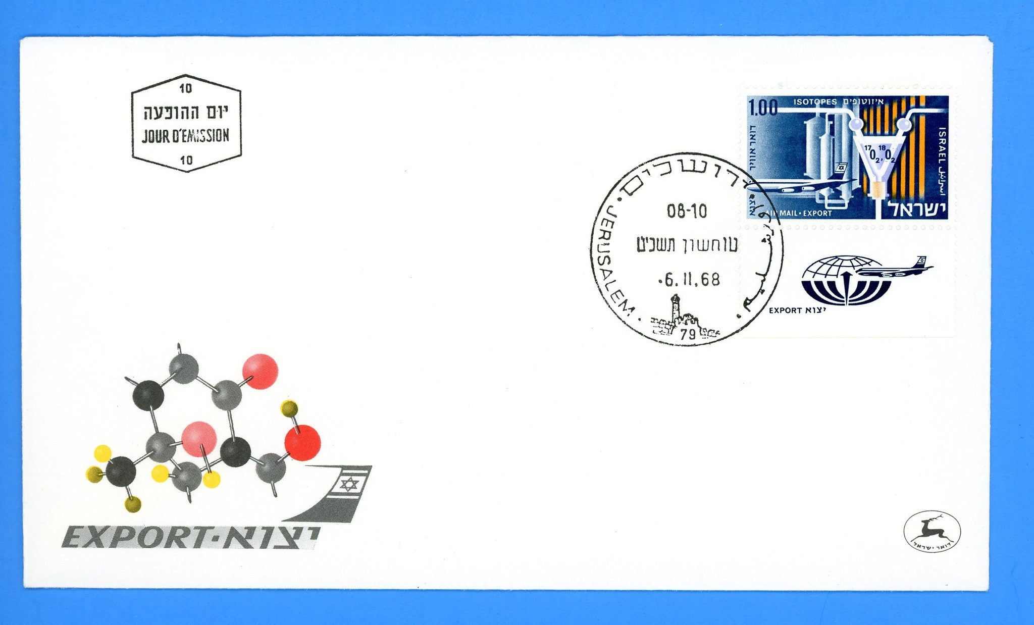 Israel - Scott C45 1.00 Isotopes, Airmail-Export First Day Cover