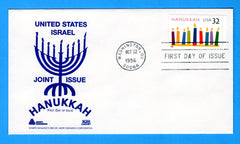 Hanukkah First Day Cover by Glen Cachet