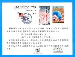 JAPEX '79 Souvenir Card - Cancelled November 2, 1979