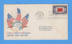 Scott 918 Overrun Nations Albania Defend Our Heritage FDC on Minkus Patriotic