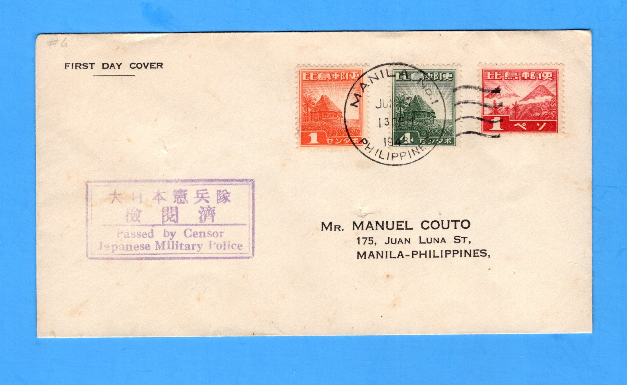 Passed by Censor Japanese Military Police FDC Scott N12, 14, 23 Manila P.I.