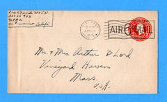 USS SC-982 13933 BR. Sailor's Mail April 18, 1946