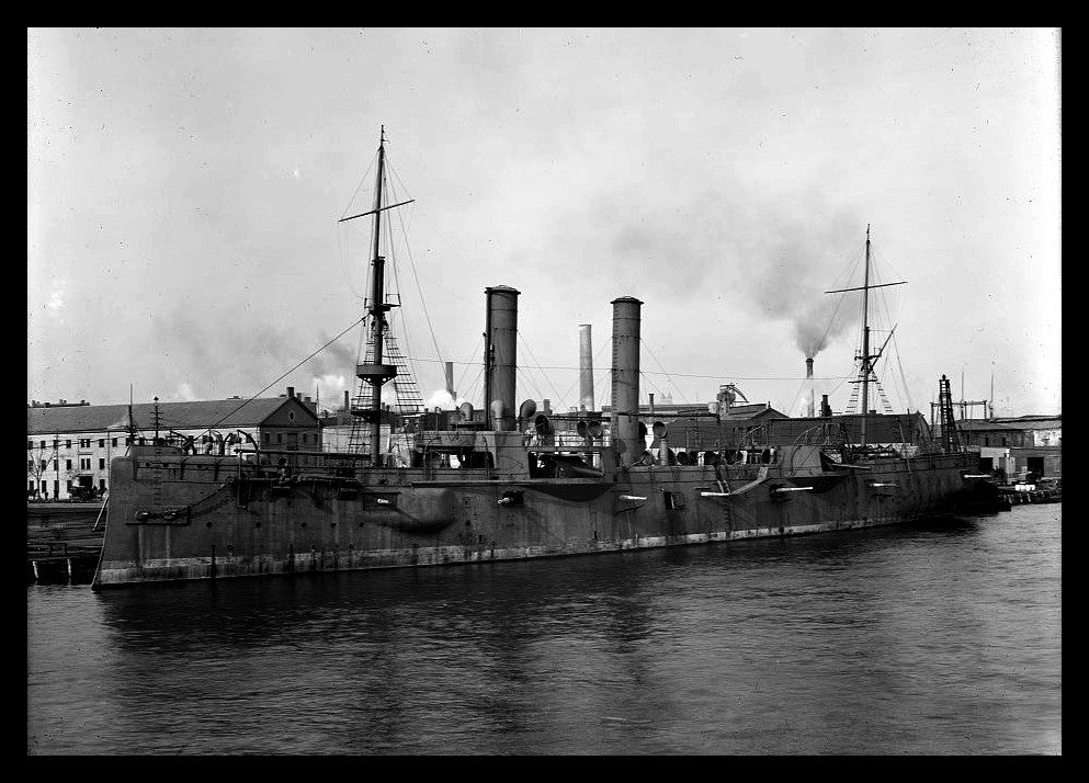 "USS Chicago at Brooklyn Navy Yard [between 1889 and 1910] - 5 x 7"" Photograph"
