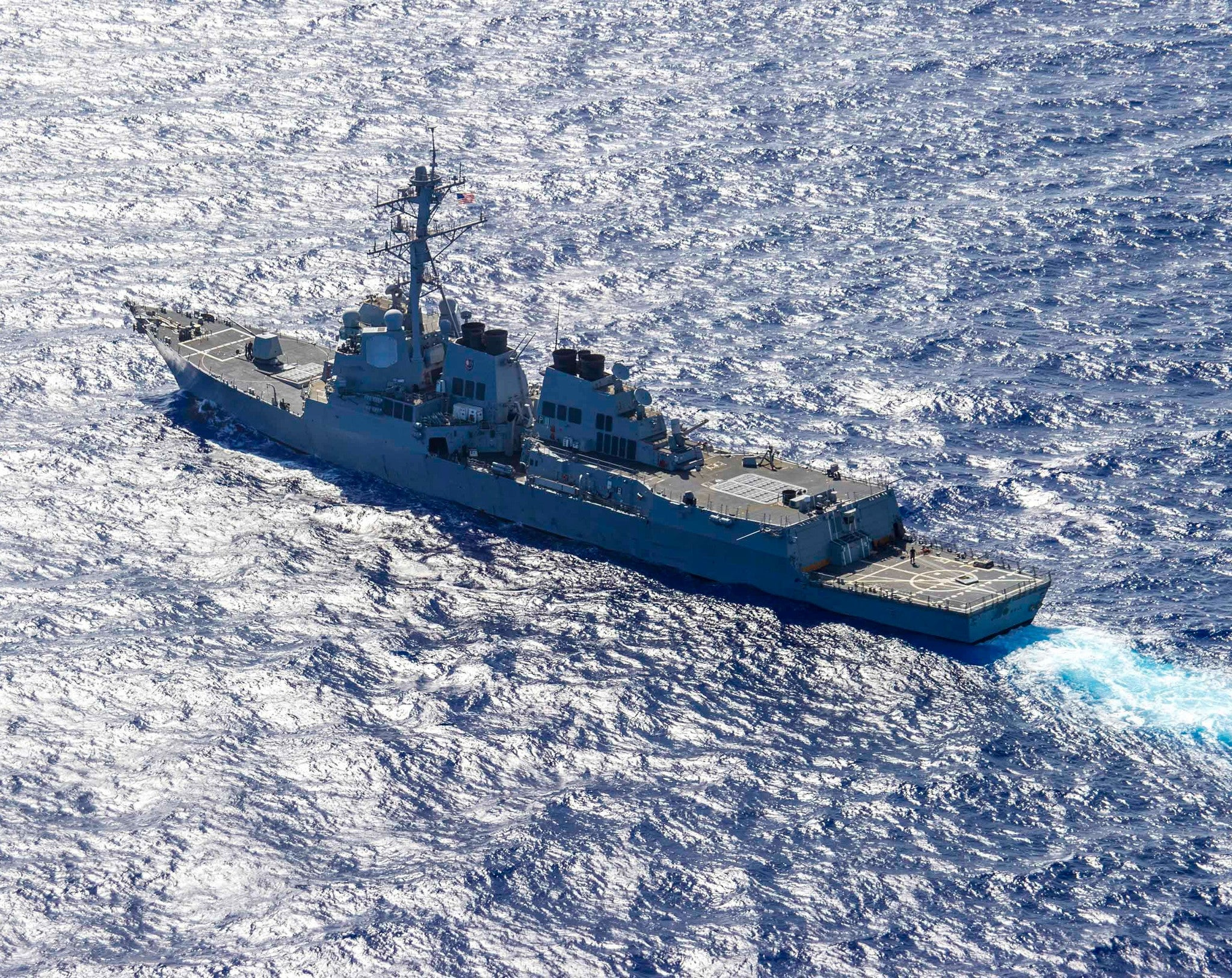"USS McCampbell DDG-85 Waters Near Guam March 23, 2014 - 8 x 10"" Photograph"