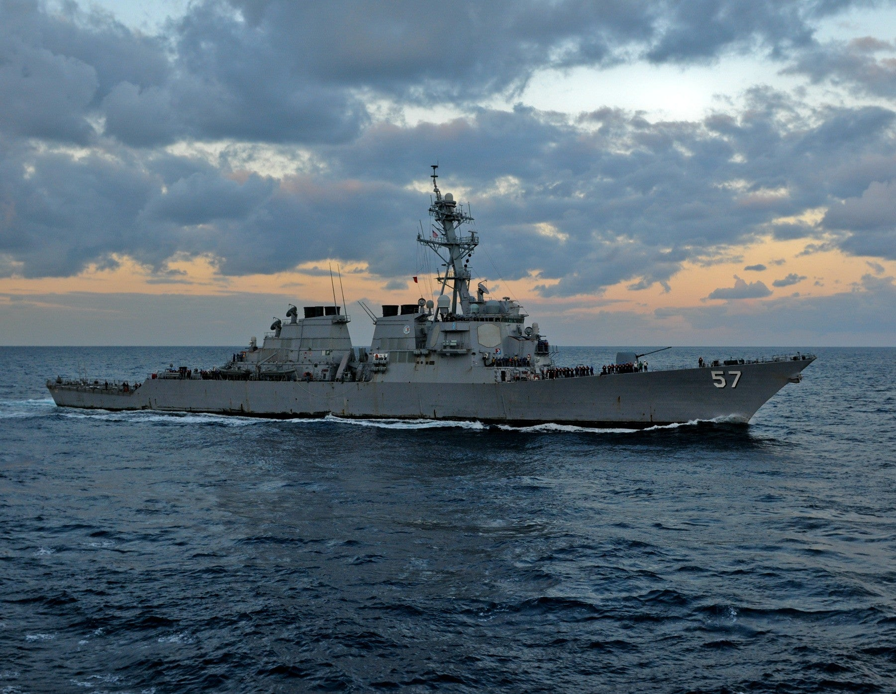 "USS Mitscher DDG-57 Atlantic Ocean December 9, 2011 - 8 x 10"" Photograph"