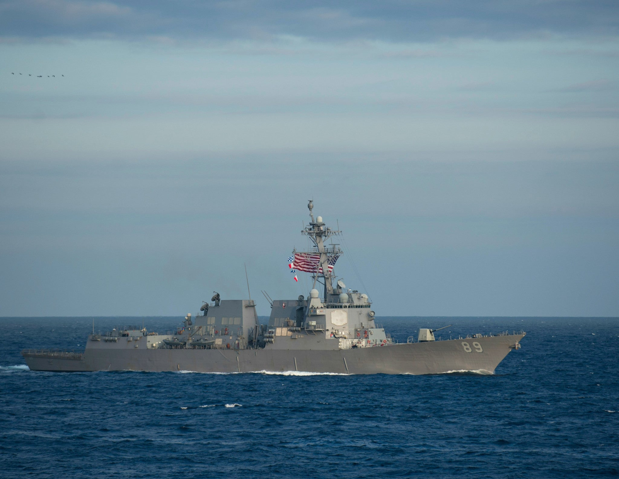 "USS Mustin DDG-89 off Korean Peninsula October 11, 2013 - 8 x 10"" Photograph"