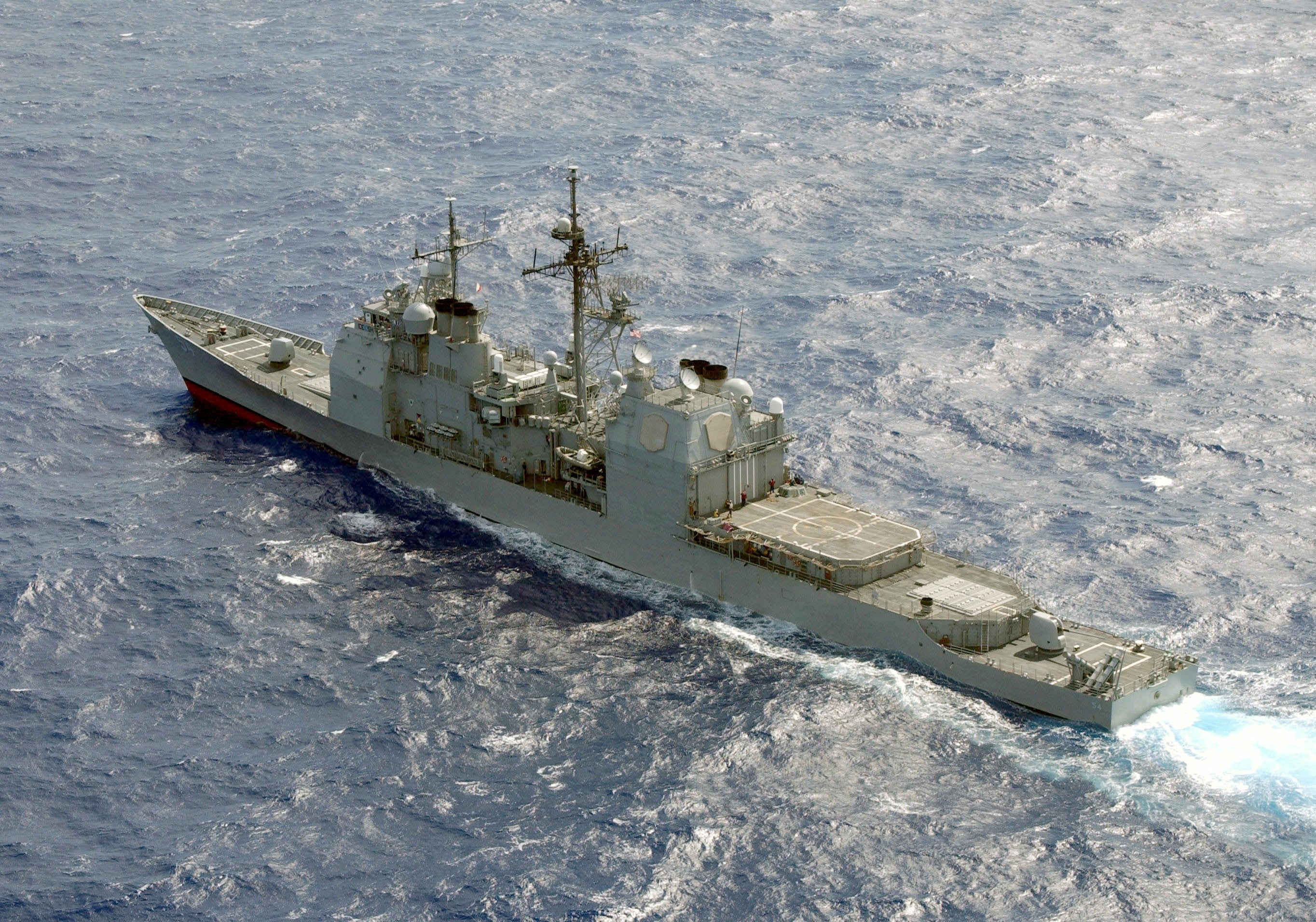 "USS Antietam CG-54 at February 13, 2003 - 5 x 7"" Photograph"