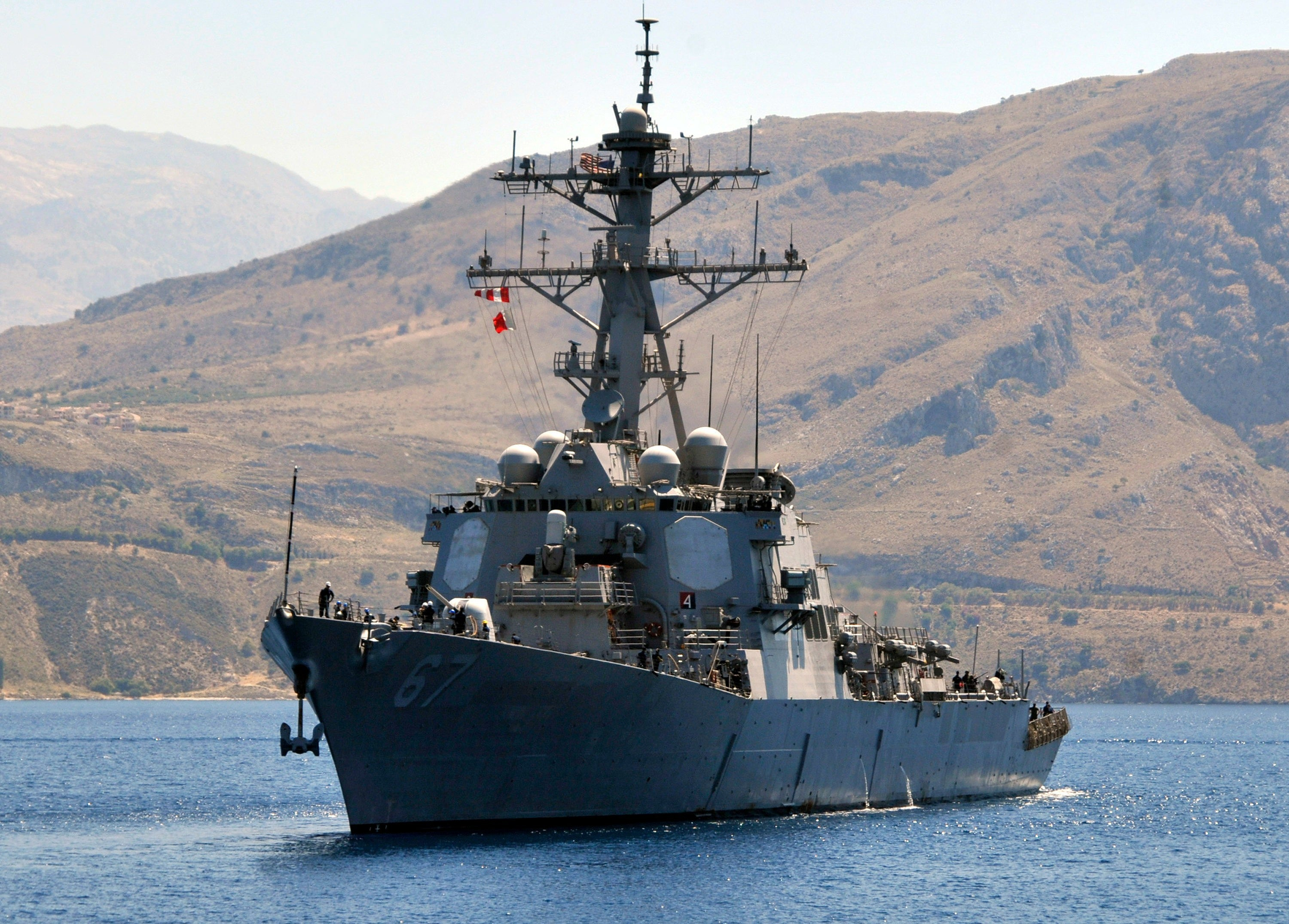 "USS Cole DDG-67 Souda Bay, Greece June 22, 2012 - 5 x 7"" Photograph"