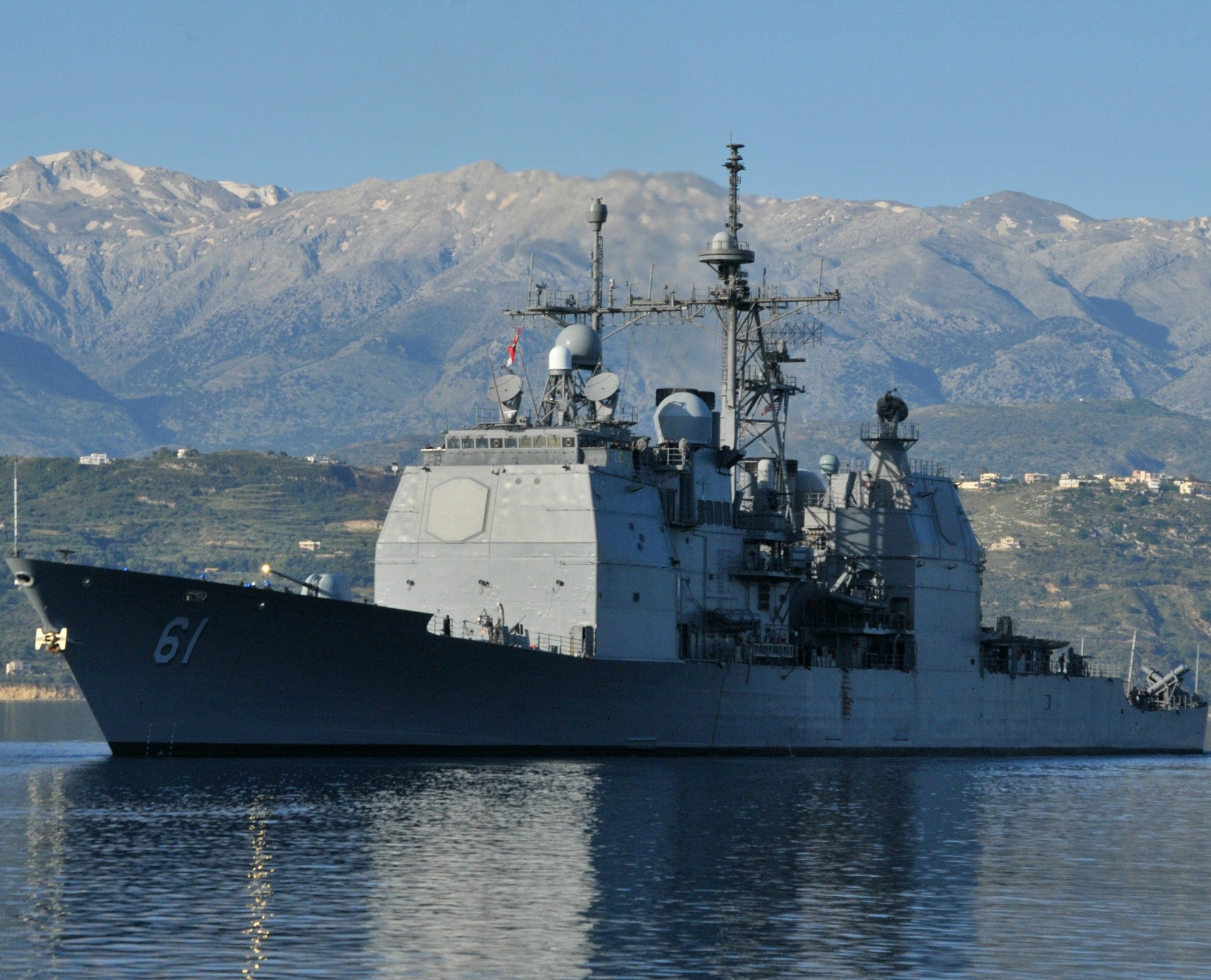 "USS Monterey CG-61 Souda Bay, Greece April 30, 2013 - 8 x 10"" Photograph"