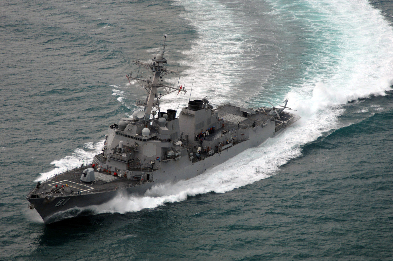 "USS Winston S. Churchill DDG-81 PERSIAN GULF (Jan. 23, 2008) - 4"" x 6"" Photograph"