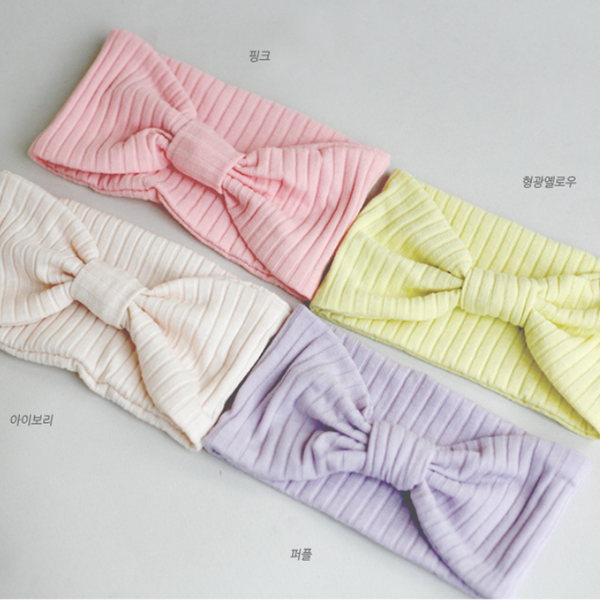 soft ruru baby band (4 colours)